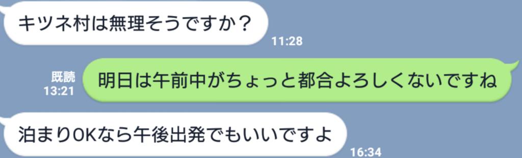 f:id:Mutsukichan:20180125221936p:plain