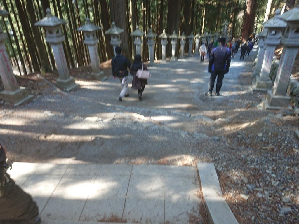 f:id:Mutsukichan:20180209212705j:plain