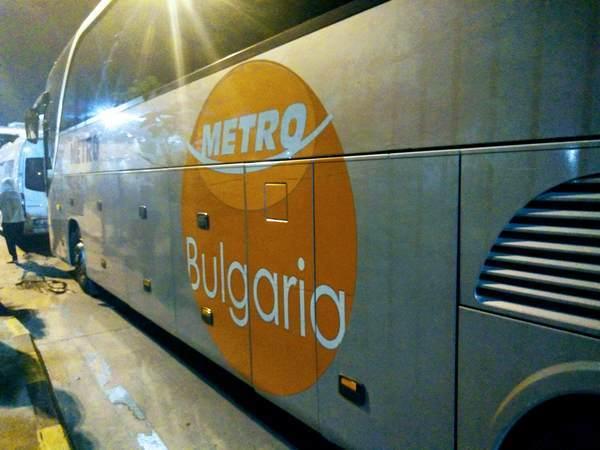 イスタンブール ブルガリア バス移動