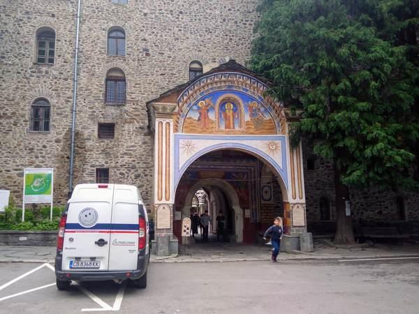 リラ修道院の入口