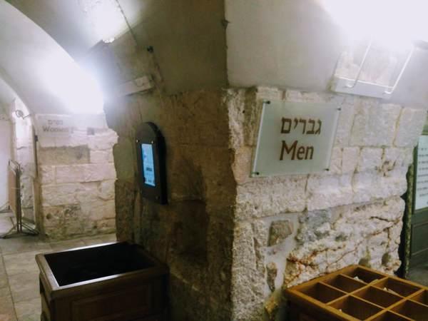 ダビデ王の墓(内部にある看板)