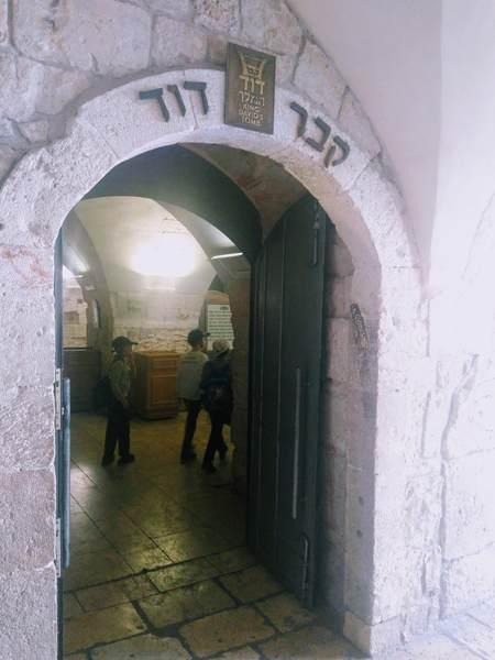 ダビデ王の墓のメズーザー