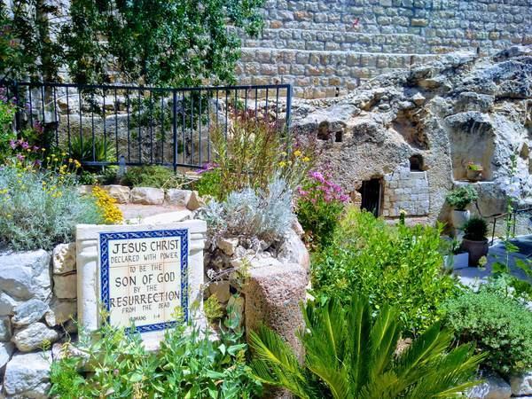 園の墓(イエス・キリストの墓)