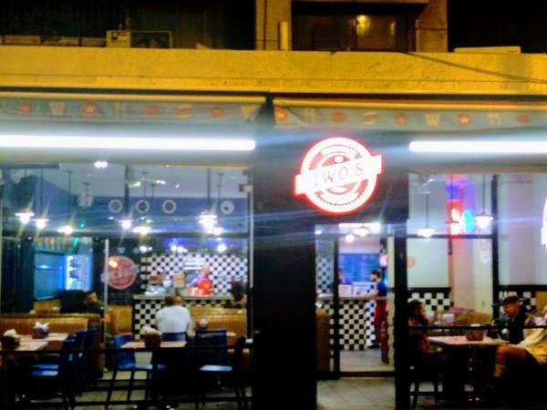 エルサレム新市街にあるファストフード店