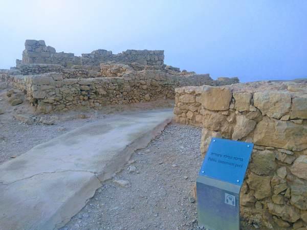 マサダ要塞にある公衆浴場(外観)