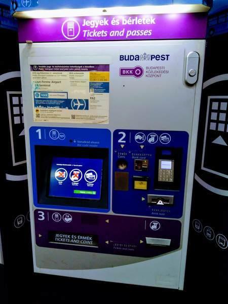 ブダペスト空港にある券売機