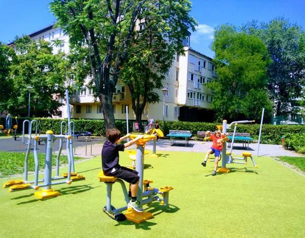 ブダペストにある公園