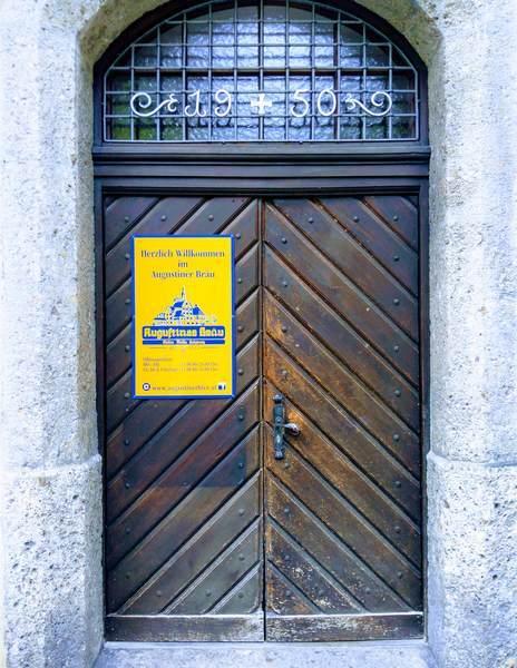 アウグスティナービアガーデンの扉