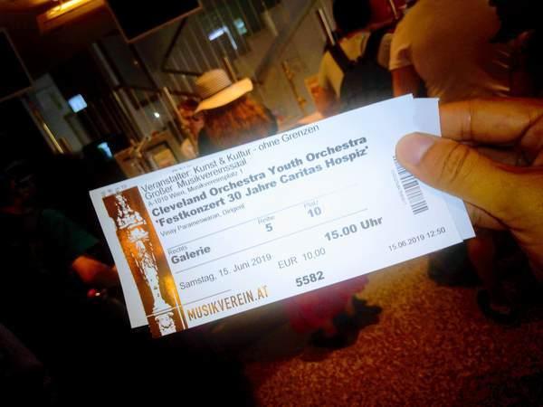 クラシックコンサートのチケット