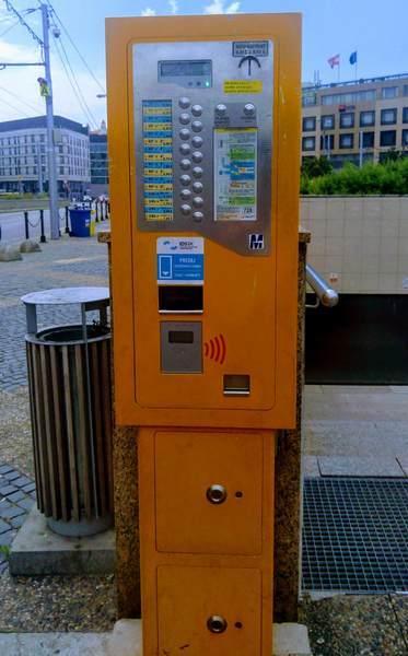 スロバキアのバス発券機
