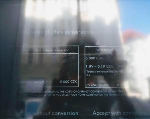 ATMの為替レート画面