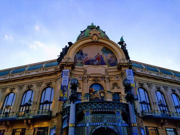 プラハ市民会館「Municipal House」の外観