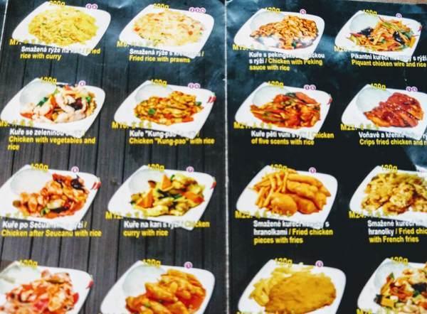 プラハにある中華料理店のメニュー