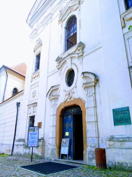 ストラホフ修道院の外観