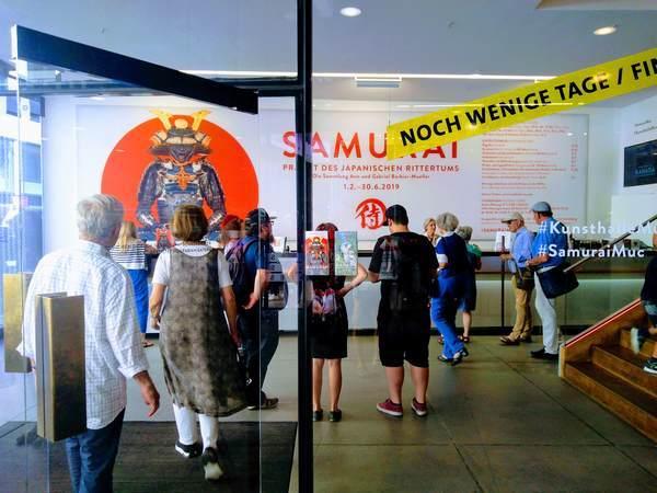 海外で見かけたサムライの展示会
