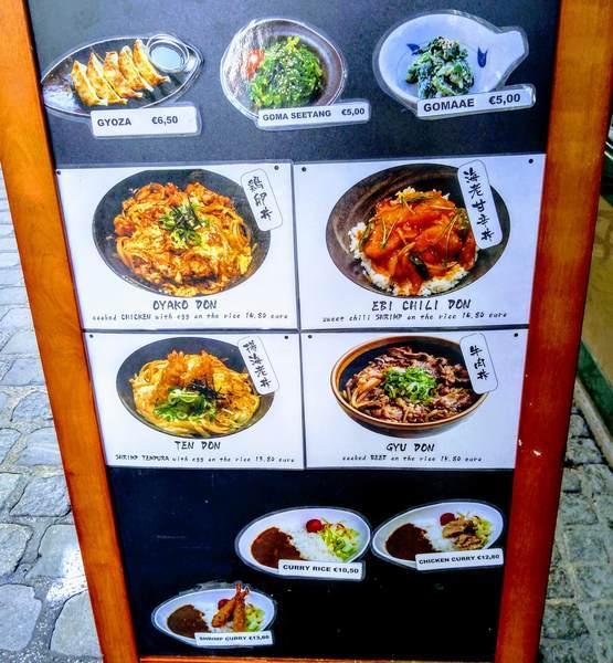 海外の日本食レストランのメニュー