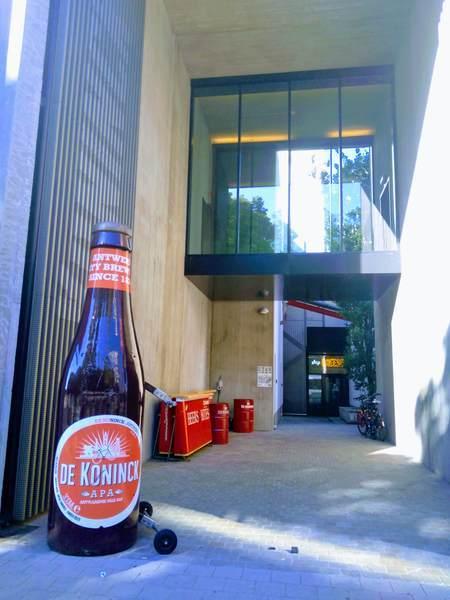 デ・コーニンク醸造所の入口