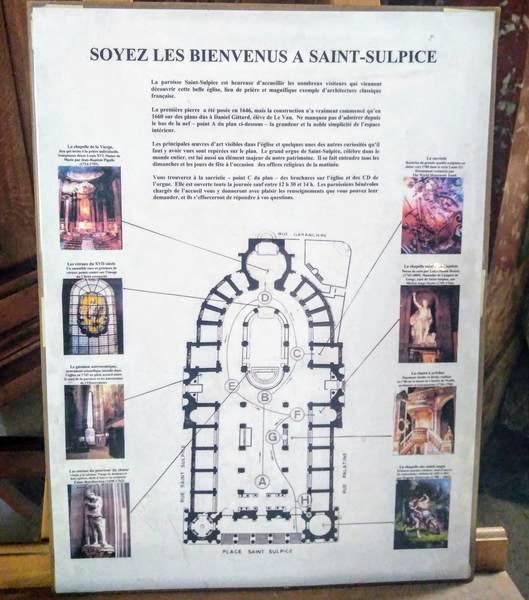 サン・シュルピス教会の案内マップ