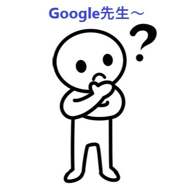 f:id:My-way-life:20210110155341j:plain