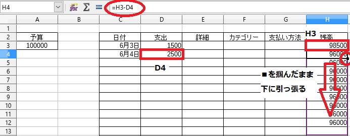 f:id:MyaMore:20180603220907p:plain