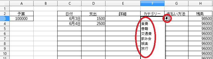 f:id:MyaMore:20180603222243p:plain