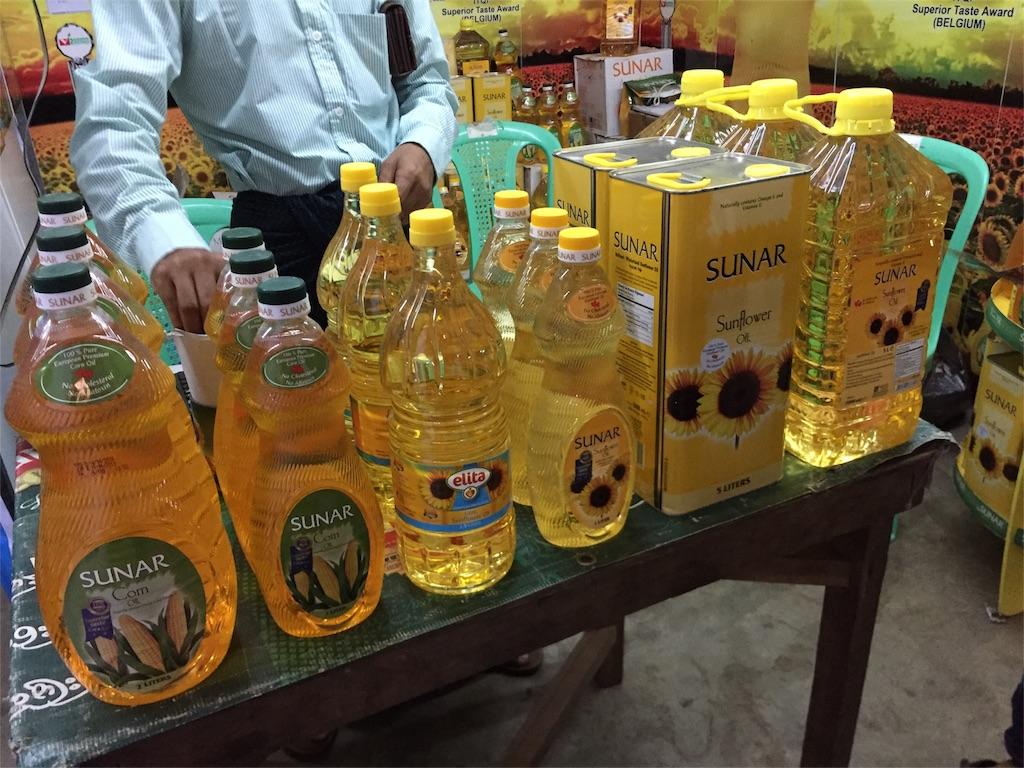 f:id:Myanmarshanlife:20160928015919j:image