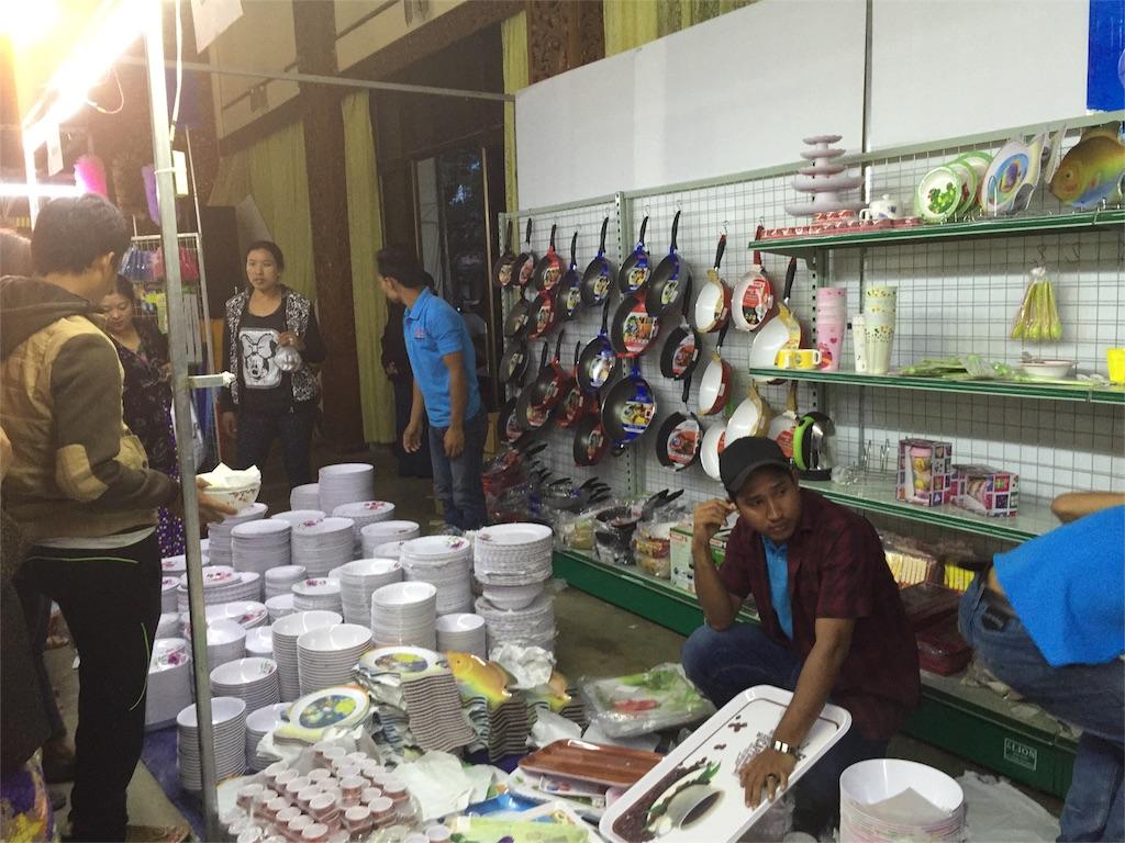 f:id:Myanmarshanlife:20160928020151j:image