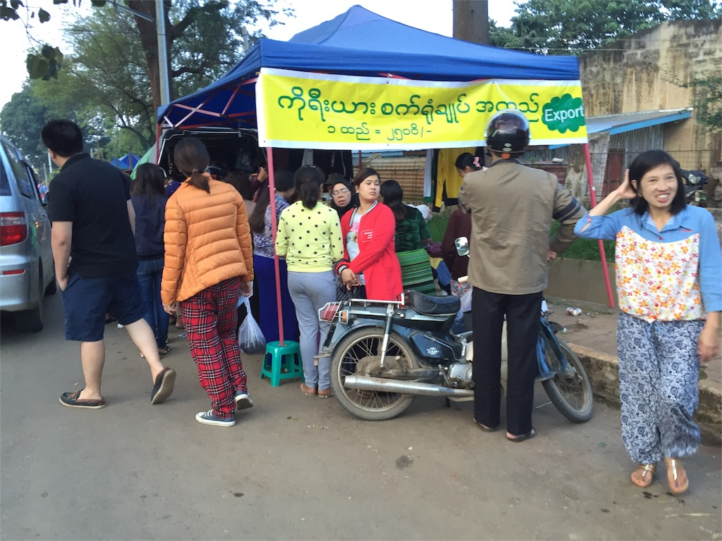 f:id:Myanmarshanlife:20160928021128j:image
