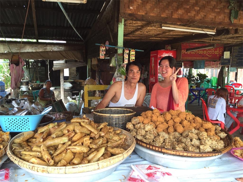 f:id:Myanmarshanlife:20161003230804j:image
