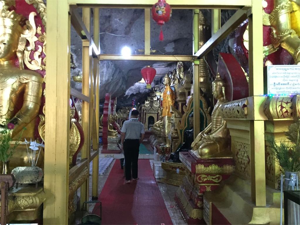 f:id:Myanmarshanlife:20161007215303j:image