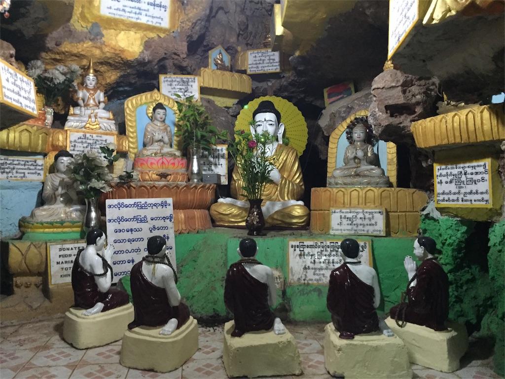 f:id:Myanmarshanlife:20161007215436j:image