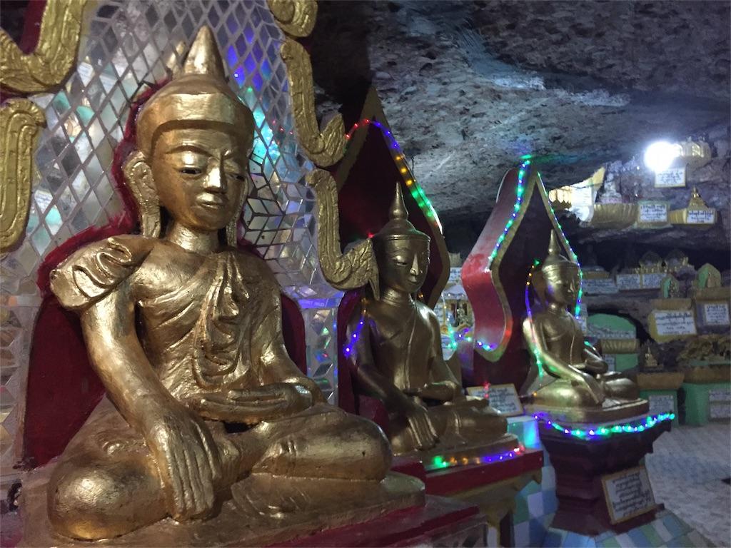 f:id:Myanmarshanlife:20161007220149j:image