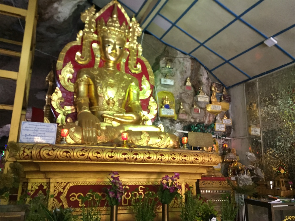 f:id:Myanmarshanlife:20161007223439j:image