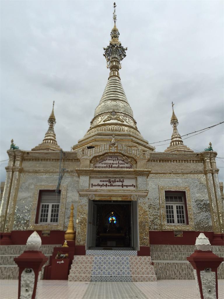 f:id:Myanmarshanlife:20161009003115j:image