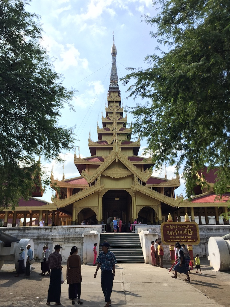 f:id:Myanmarshanlife:20161025235837j:image