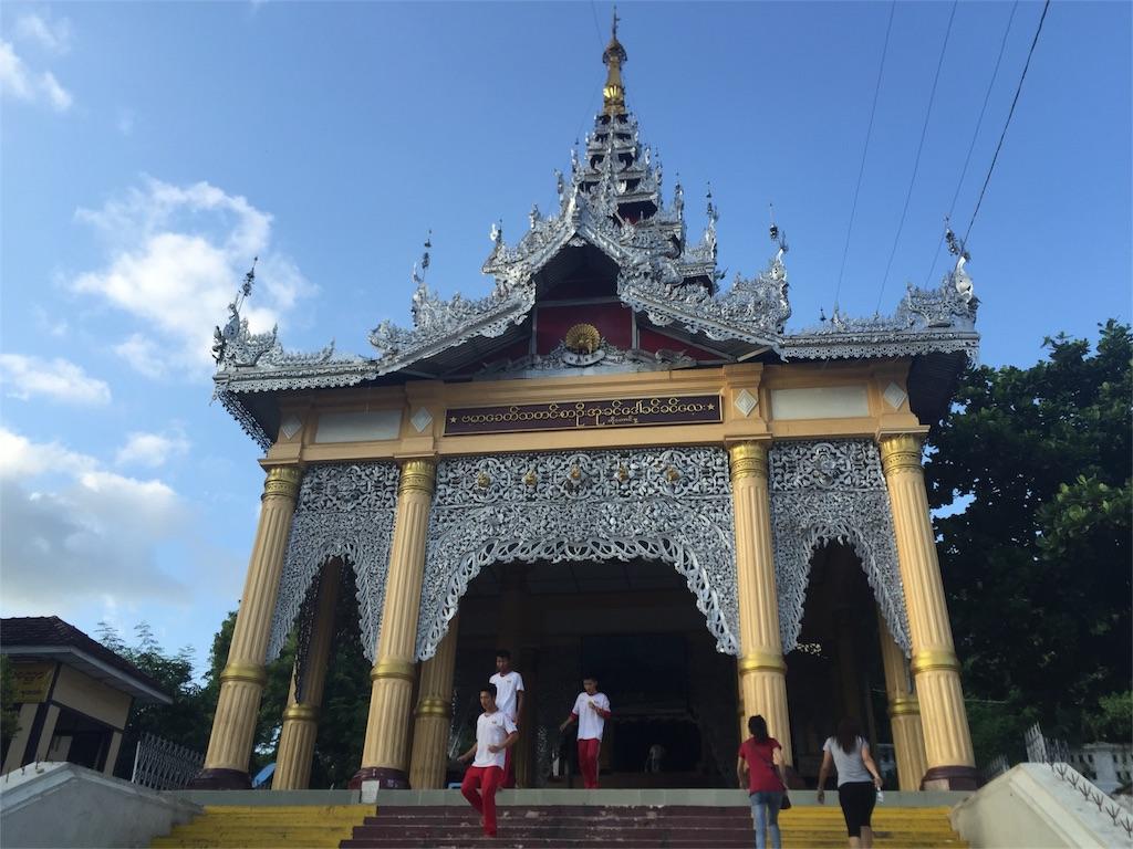 f:id:Myanmarshanlife:20161026001110j:image