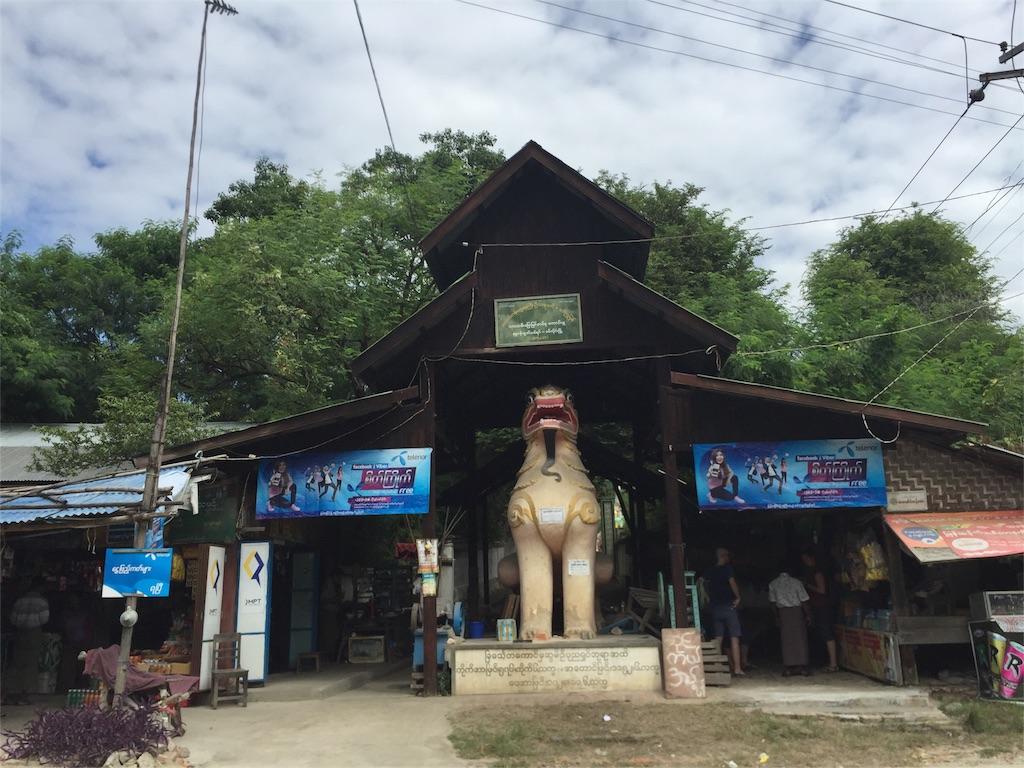f:id:Myanmarshanlife:20161026202804j:image