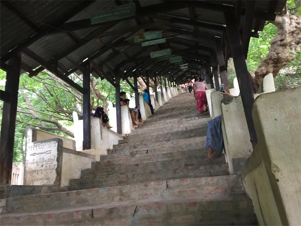 f:id:Myanmarshanlife:20161026203026j:image