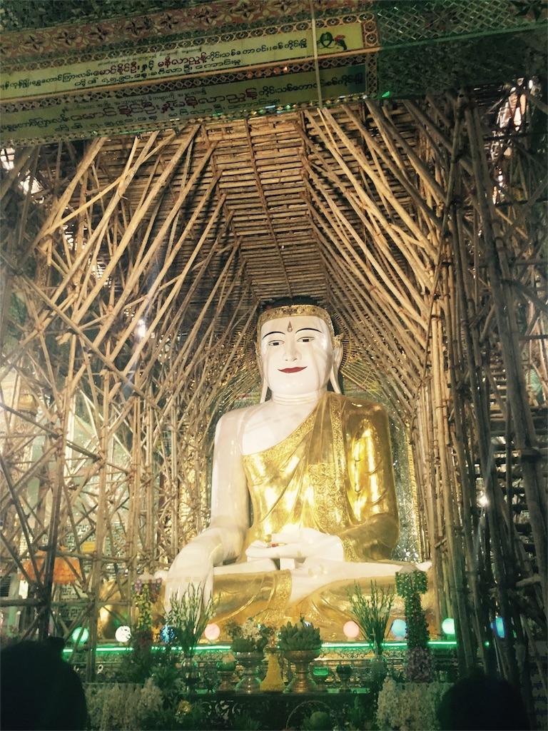 f:id:Myanmarshanlife:20161026203733j:image