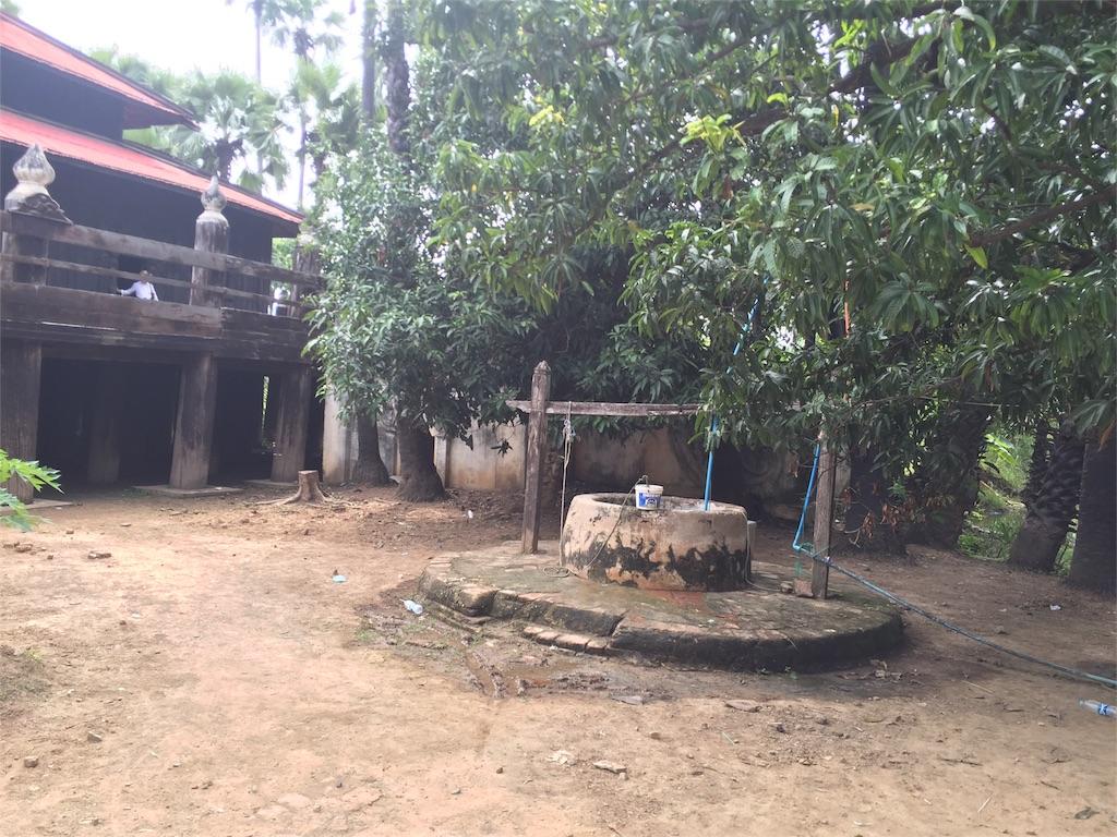f:id:Myanmarshanlife:20161026235905j:image