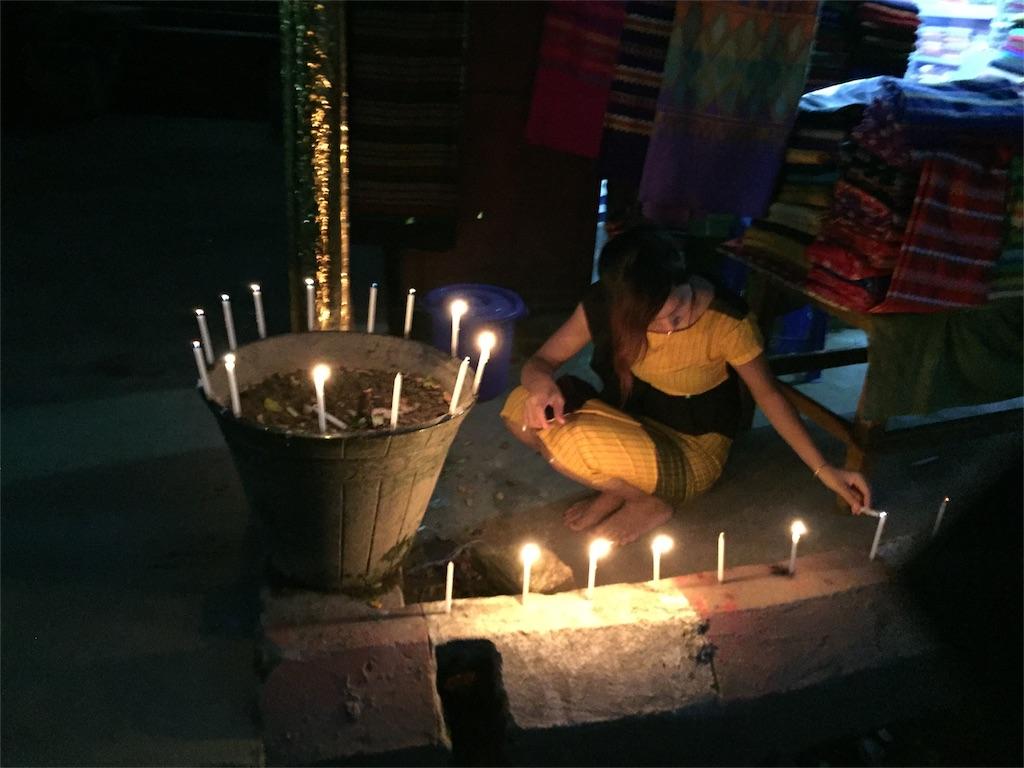 f:id:Myanmarshanlife:20161027003618j:image