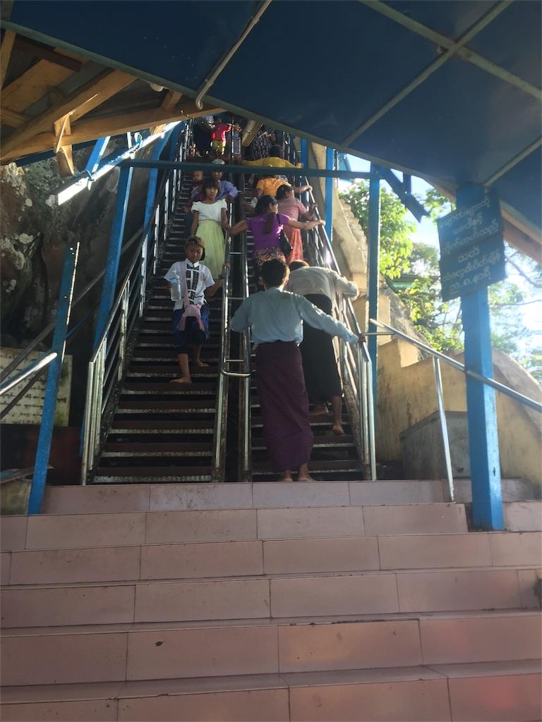 f:id:Myanmarshanlife:20161030184057j:image