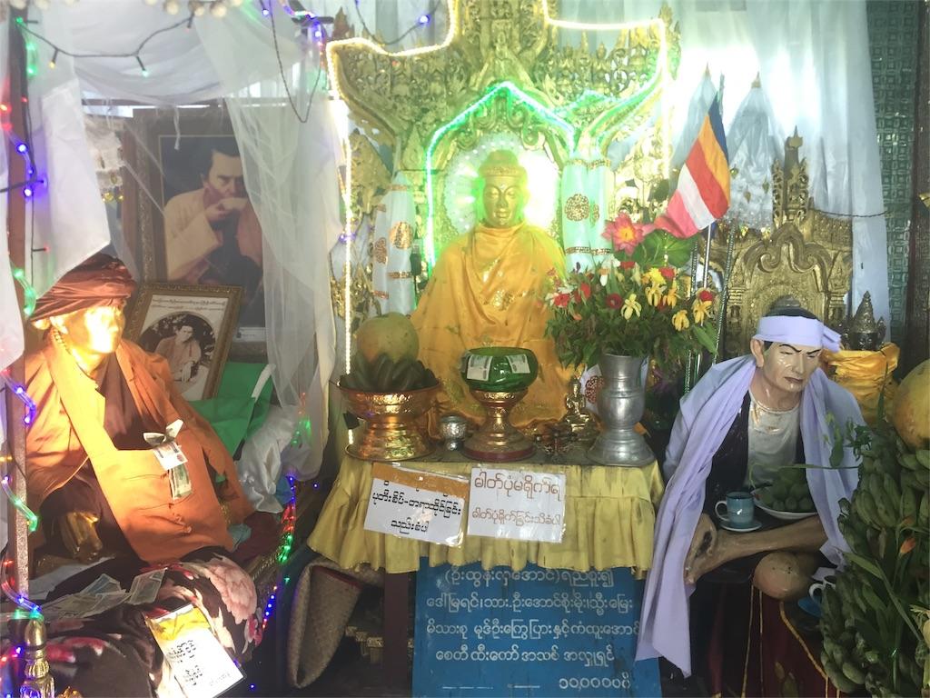 f:id:Myanmarshanlife:20161030185020j:image