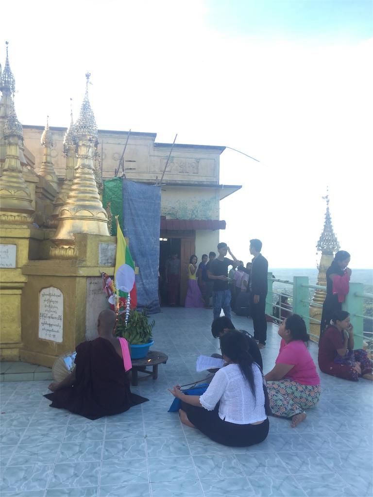 f:id:Myanmarshanlife:20161030185328j:image