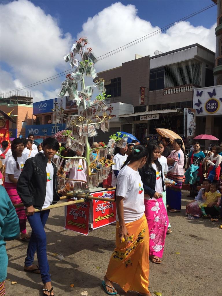 f:id:Myanmarshanlife:20161115235727j:image
