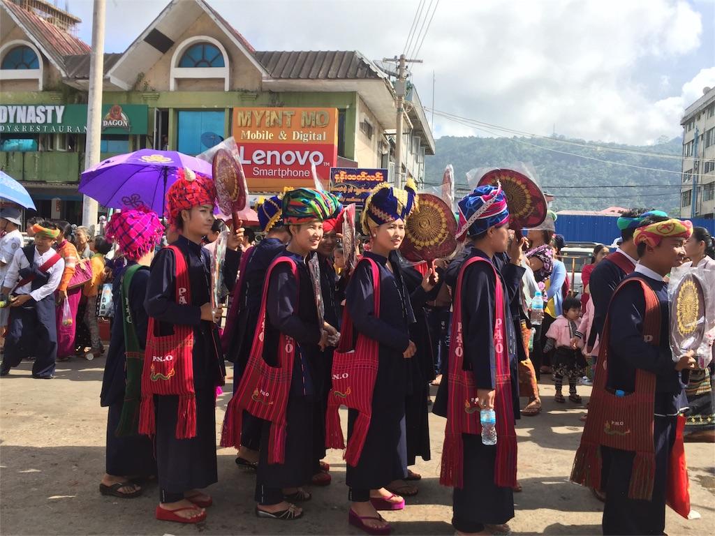 f:id:Myanmarshanlife:20161116000254j:image