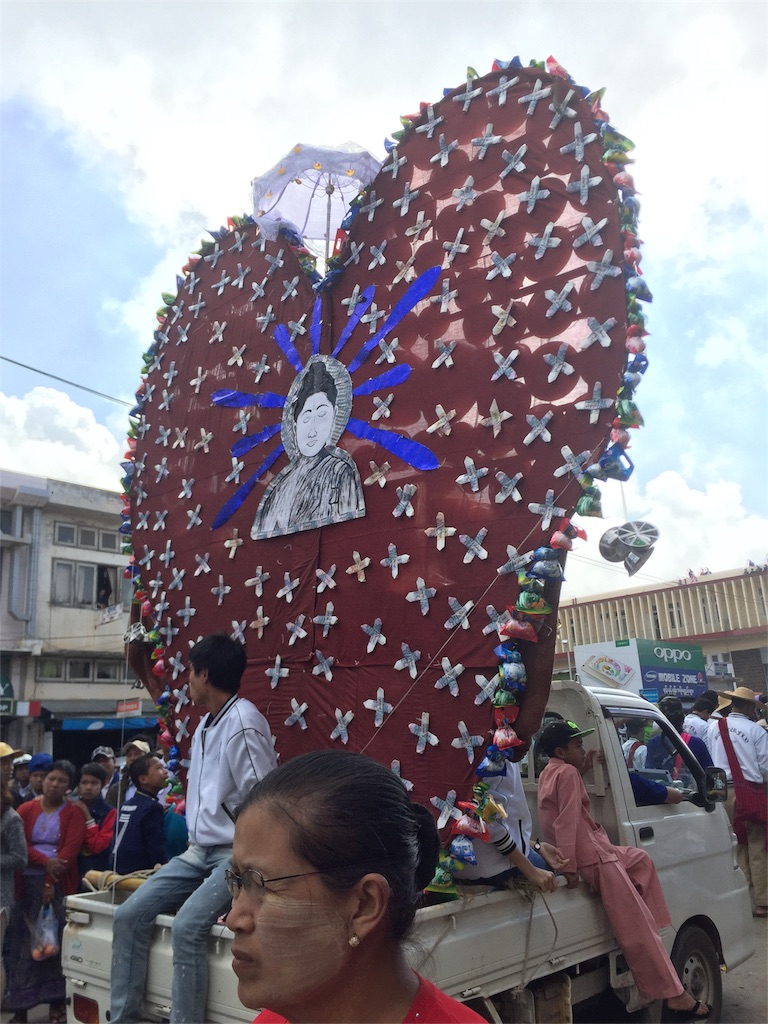 f:id:Myanmarshanlife:20161116000501j:image