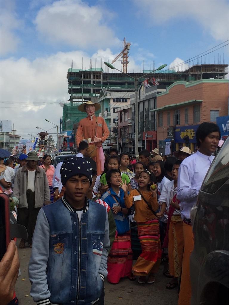 f:id:Myanmarshanlife:20161116233536j:image