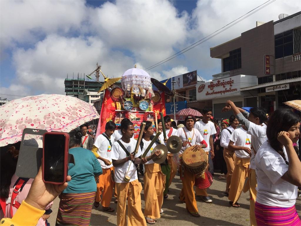 f:id:Myanmarshanlife:20161116233621j:image