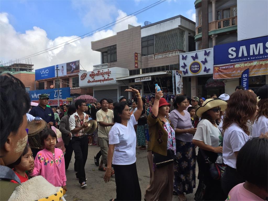 f:id:Myanmarshanlife:20161116233714j:image